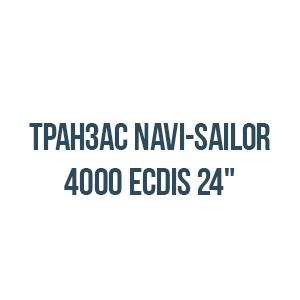 transas navi sailor 4000 ecdis